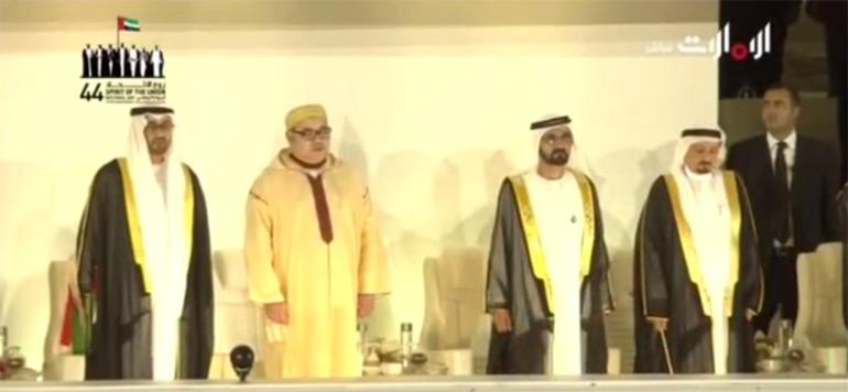 Abu Dhabi : SM le Roi Mohammed VI aux célébrations émiratis