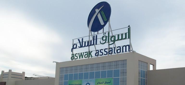 Aswak Assalam inaugure son 13e magasin à Essaouira
