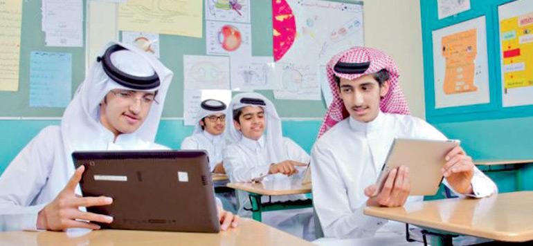 Des enseignants marocains  au Qatar