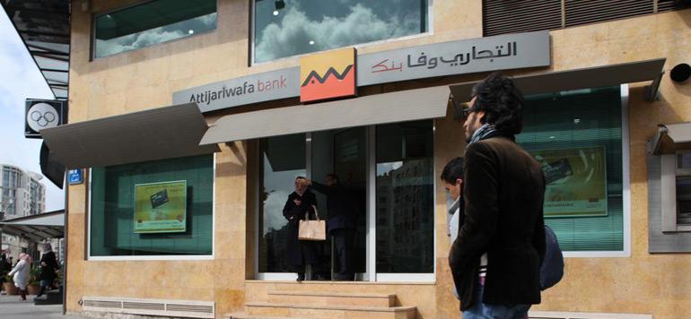 Upline recommande de renforcer le titre Attijariwafa bank dans les portefeuilles