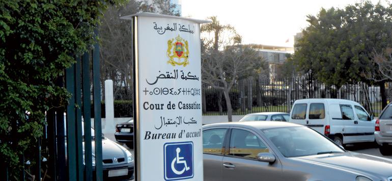 La Cour de cassation encadre le droit d'opposition de la CNSS et du Trésor