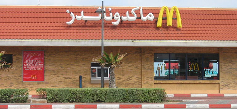 Les sauces de McDonald's Maroc certifiées halal
