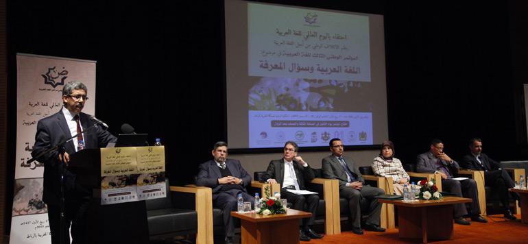 L'arabe est-il une langue de savoir ?