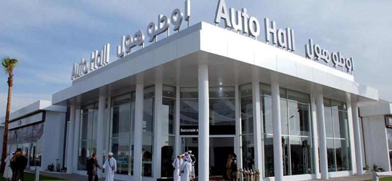 Un nouveau showroom Ford à Casablanca