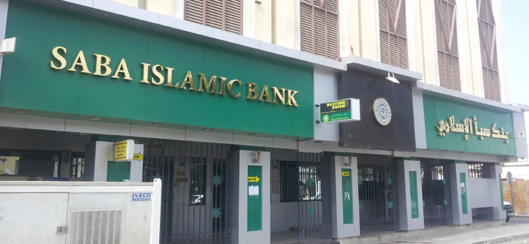 Banques participatives: la clientèle des TPME et professionnels devrait devancer les grandes entreprises
