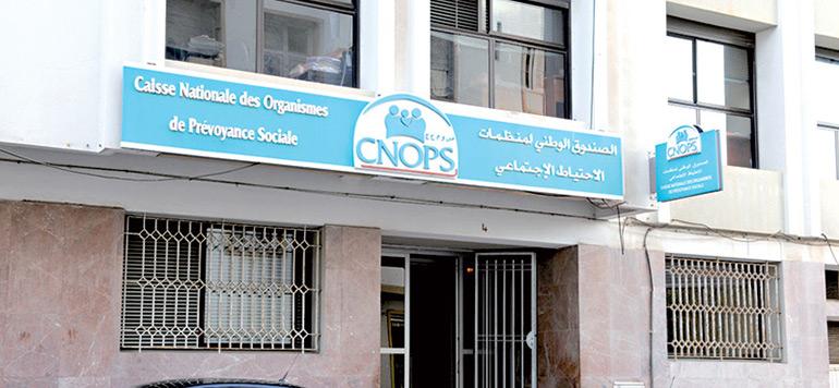 La CNOPS a déboursé 32,7 MDH en 2016 pour la prise en charge des handicapés