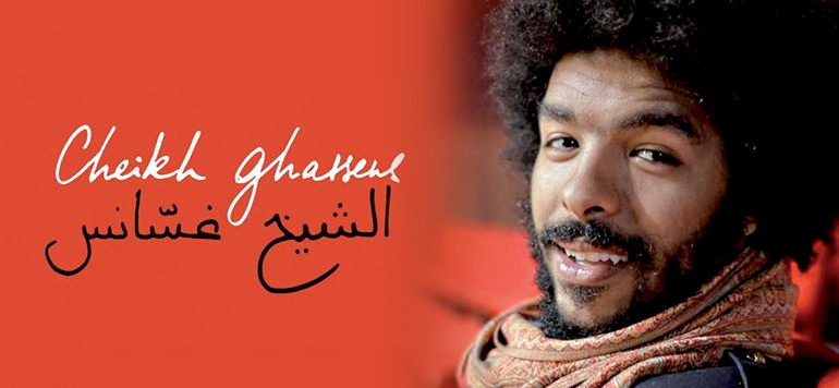 Cheikh Ghassens chante Georges Brassens… en darija