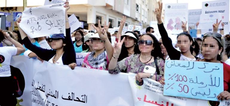 Héritage : une égalité serait-elle possible au Maroc ?