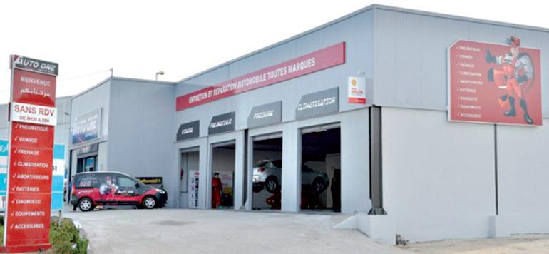 Premier garage Auto One à Casablanca