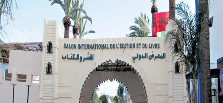 Les Emirats, invités d'honneur du Siel