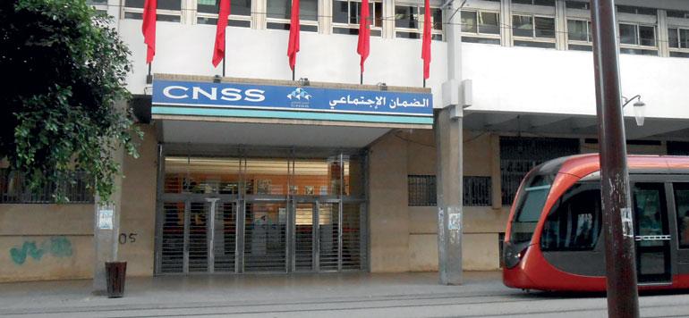 Aïd Al Adha : la CNSS annonce le versement anticipé des pensions du mois en cours