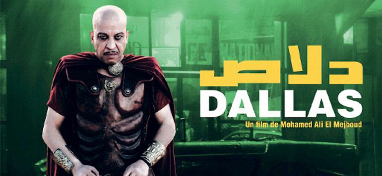 «Dallas» : la comédie de la saison