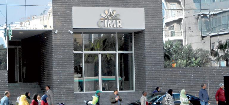 La CIMR investit les Réseaux Sociaux