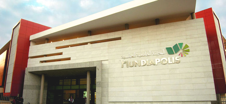 ENSEIGNEMENT : Entretien avec Amine Bensaid Président de l'Université Mundiapolis Casablanca