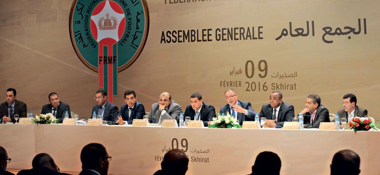 Plébiscite pour le bilan à mi-mandat du président Faouzi Lakjaâ et son équipe