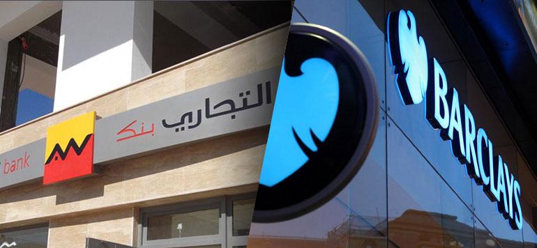 Banque : Attijari veut acquérir Barclays