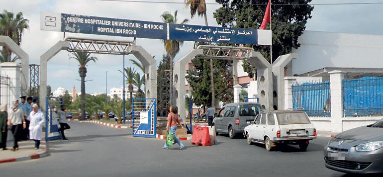 CHU de Casablanca : déficit inquiétant en médecins-enseignants