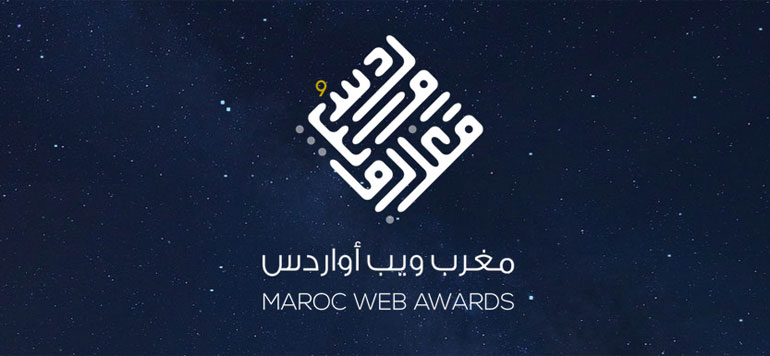 Pas de Maroc Web Awards en 2016