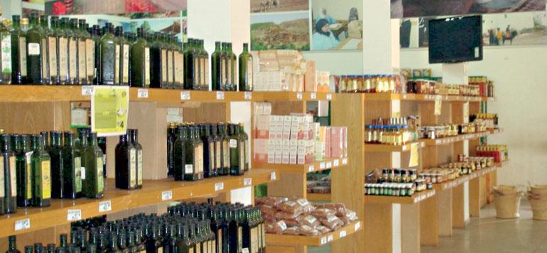 Produits du terroir : Maroc Taswiq encadre 15 000 coopératives