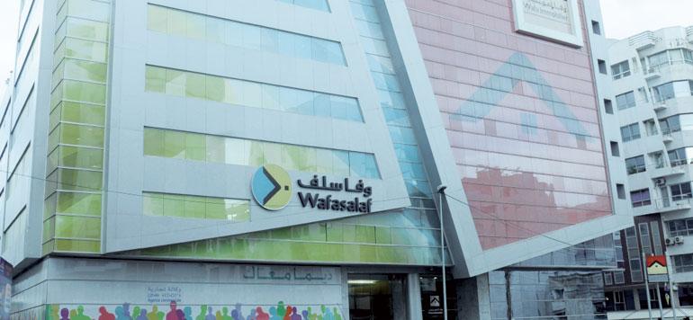 Wafasalaf développe un chatbot pour répondre aux demandes