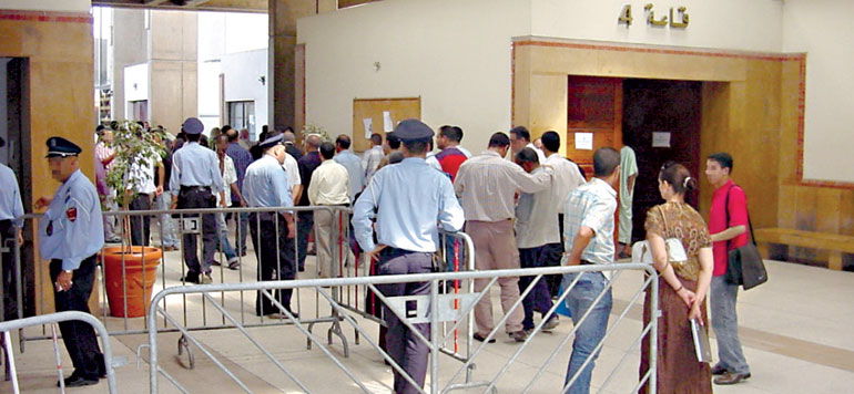 Evénements d'Al Hoceima : renvoi au 21 novembre du procès des mis en cause