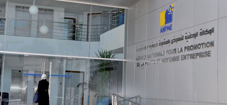 Moussanada : le déblocage de la quotité de Maroc PME accuse du retard