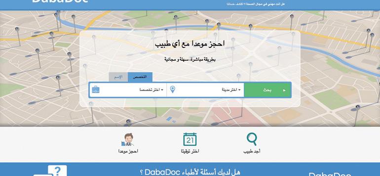 DabaDoc : la version arabe est lancée