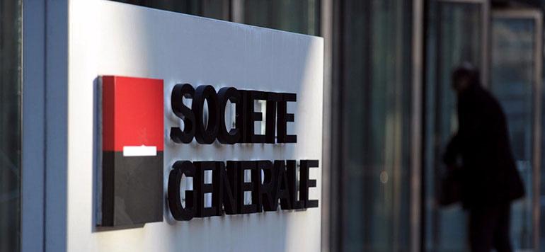 BANQUE PRIVEE : Interview avec Salima Benhima, Directrice de Société Générale Banque privée