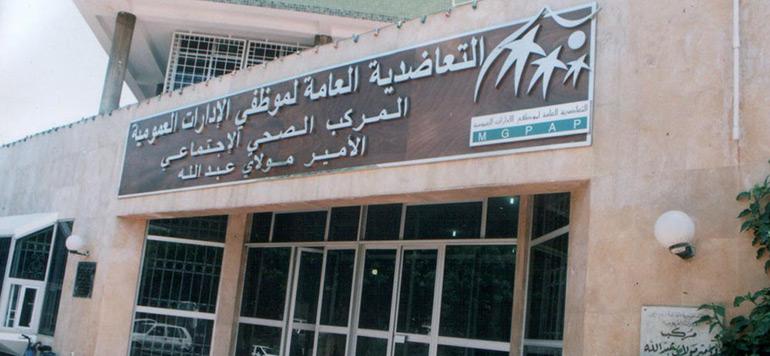La MGPAP s'attire les foudres de l'ordre des médecins et du ministère de l'emploi