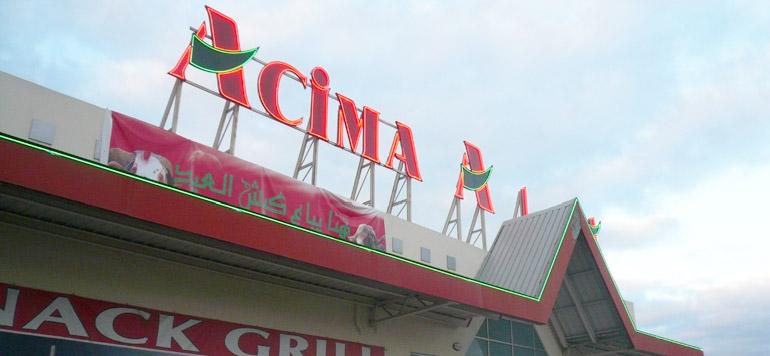Un nouveau supermarché Acima à Oujda