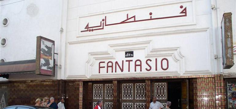 Kénitra : Des journées du cinéma marocain tout au long du mois de Ramadan