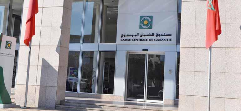 Finance participative : la Banque islamique de développement accompagne la CCG