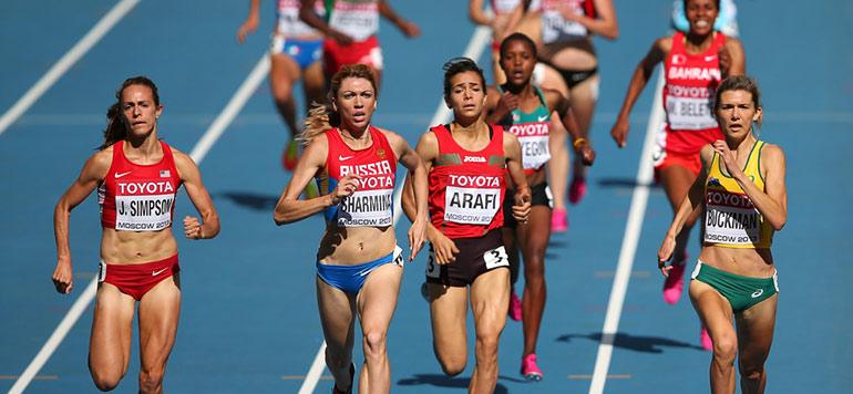 JO 2016/athlétisme: Rababe Arafi qualifiée pour la finale du 1.500 m