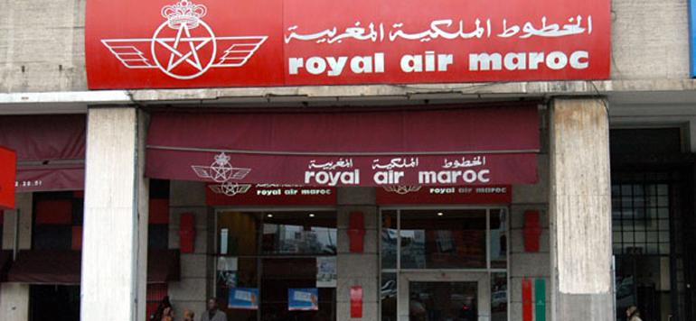 Mondial 2018 : RAM propose des vols à 5 000 dirhams pour la Russie