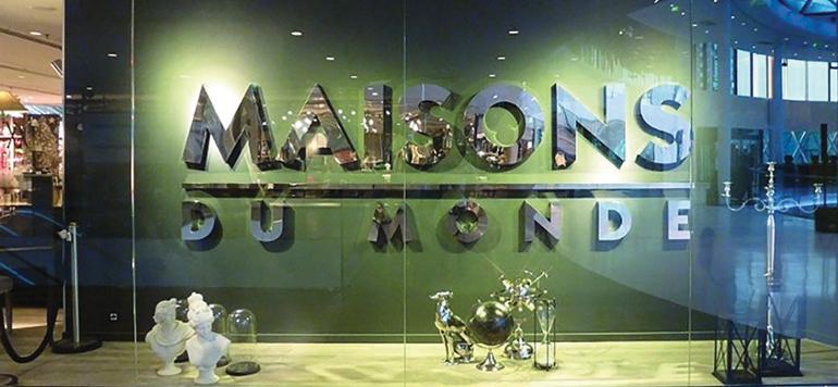 Maisons du Monde ouvre au Morocco Mall