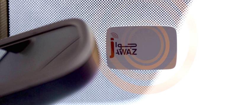 «Notre objectif est d'atteindre 150 000 abonnés au service Jawaz d'ici fin 2017»