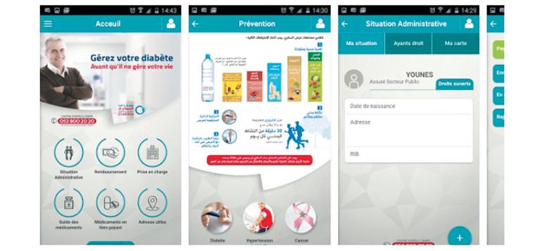 Une application mobile pour la CNOPS