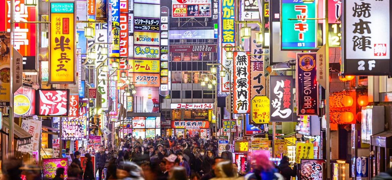 Japon: les plus de 75 ans plus nombreux que les moins de 15 ans