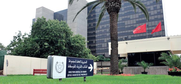 Hausse soutenue des ventes de l'OCP au premier trimestre
