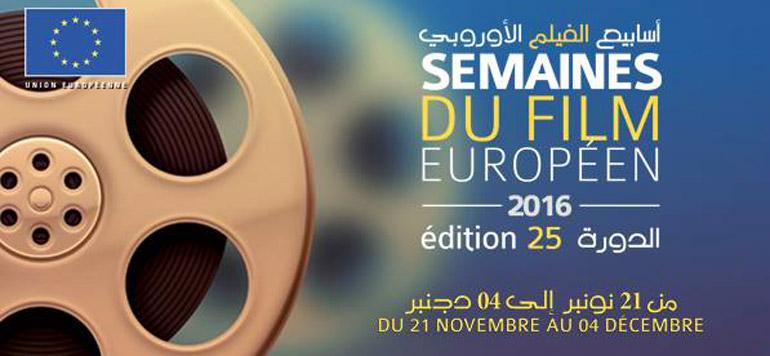 Les 25 ans du film européen au Maroc