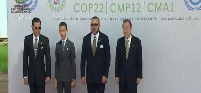 Arrivée de SM le Roi sur le site de la COP22 à Marrakech