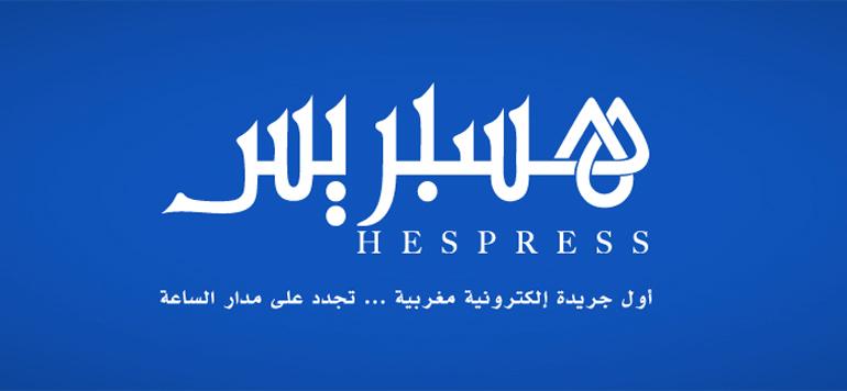 Le site d'informations Hespress s'installe à Dubaï