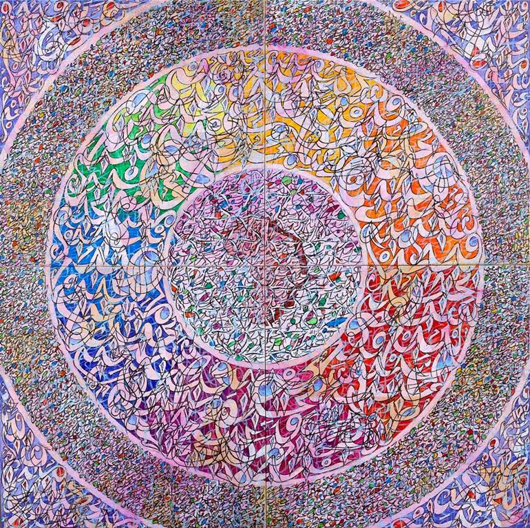 exposition-mehdi-qotbi