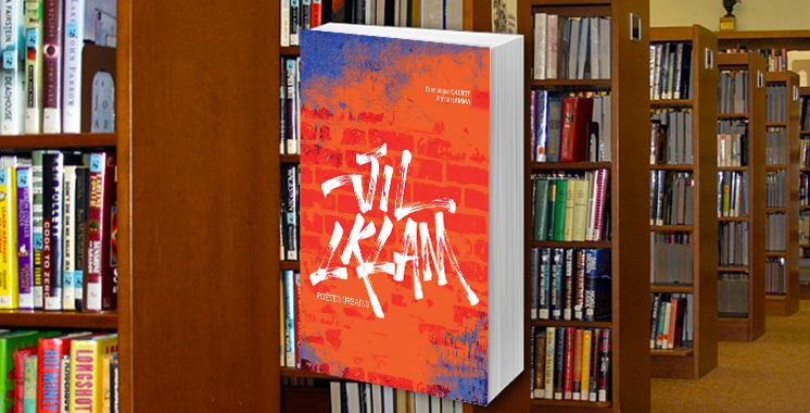 Jil Lklam : un livre hommage à la poésie urbaine