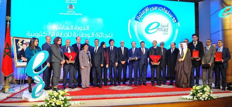 DGI, CNOPS, ADM, ANAPEC…, les lauréats du prix «e-mtiaz 2016»
