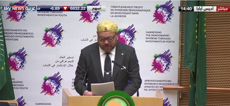 Vidéo : Discours de SM le Roi Mohammed VI à l'UA