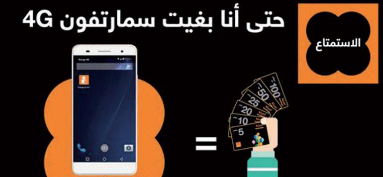 Orange démocratise l'équipement en smartphones 4G