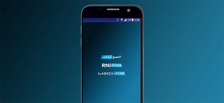 Le RNI lance son application mobile «RNI Direct»