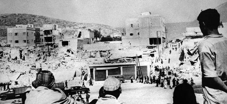Agadir commémore le 57ème anniversaire du douloureux tremblement de terre de 1960