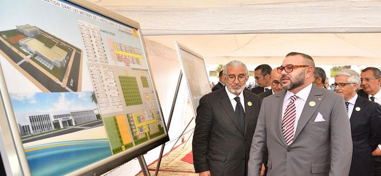 Vidéo: Le Roi Mohammed VI pose la première pierre d'un Centre de formation dans les métiers de l'hôtellerie et du tourisme